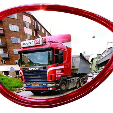 Spiegel EXPLORER 60 cm 180◦-0